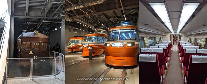 ロマンスカーミュージアム展示車両